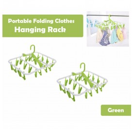 OSUKI Portable Folding Clothes Drying Rack (Green) (X2)
