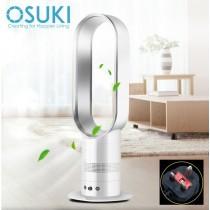 OSUKI Tower Stand Bladeless Fan P970 (Silver)