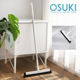 OSUKI Floor Wiper Adjustable (2 Pad)