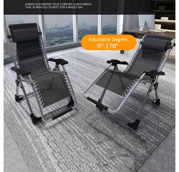 OSUKI Relax Chair Foldable Adjustable
