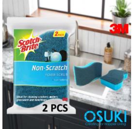 3M Scotch Brite Non-scratch Scouring Sponge-Blue (2pcs/pack)